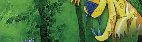 Il libro della giungla | Poster 2005