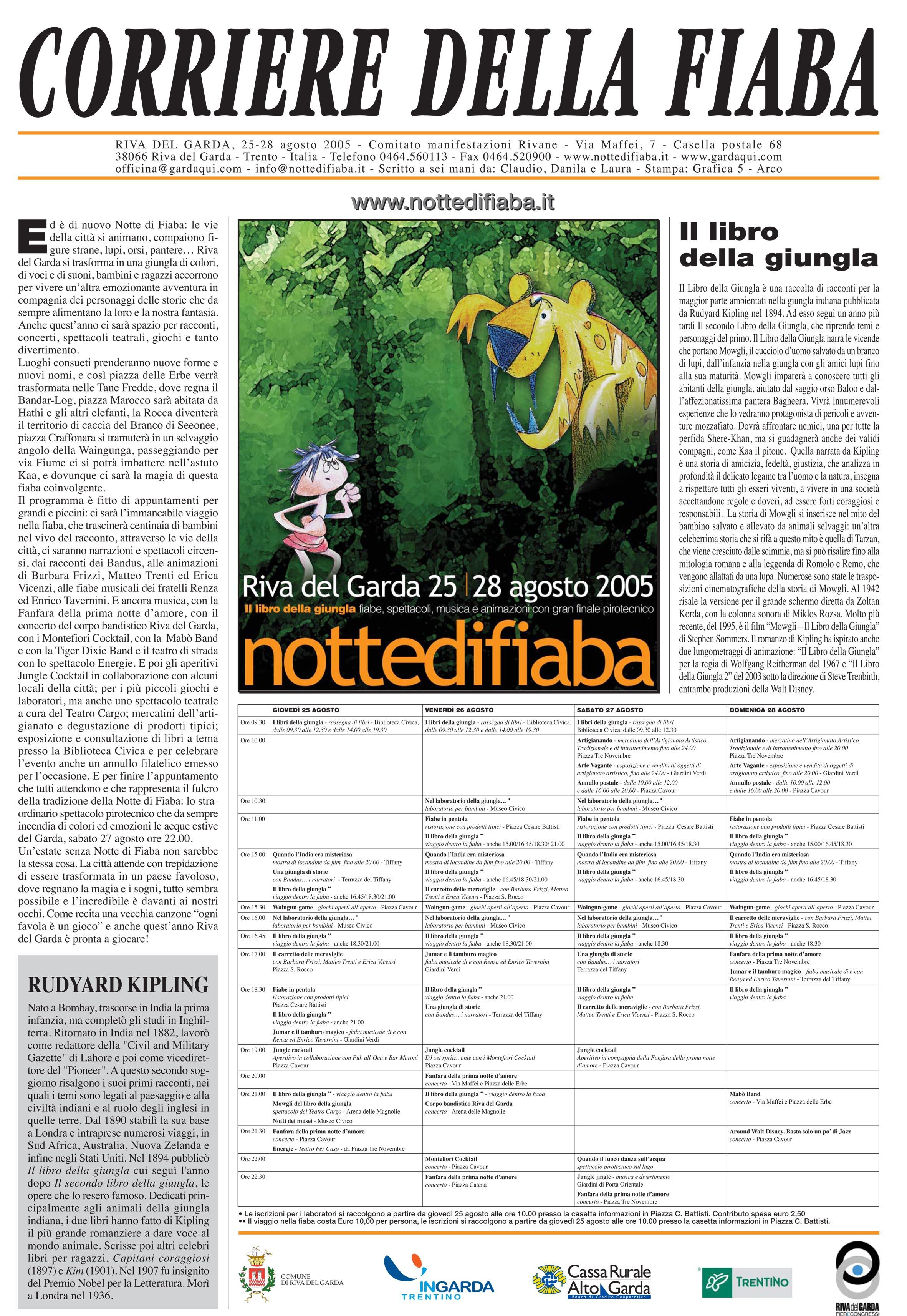 Corriere della fiaba 2005