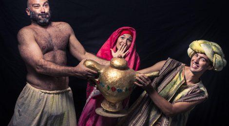 La lampada di Aladino